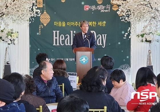 [NSP PHOTO]정읍시, 정신장애인을 위한 송년 행사 '힐링데이' 성료