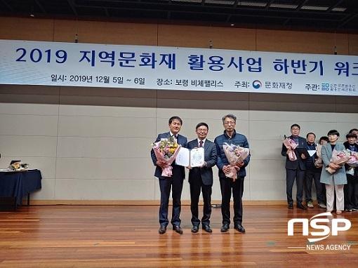[NSP PHOTO]군산시, 문화재청 '생생문화재사업' 우수사업 선정