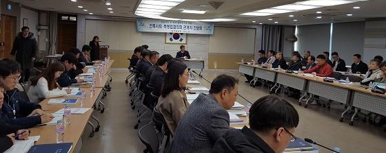 ▲아산시가 효율적인 인·허가 업무의 추진을 위한 간담회를 개최했다. (사진 = 아산시)