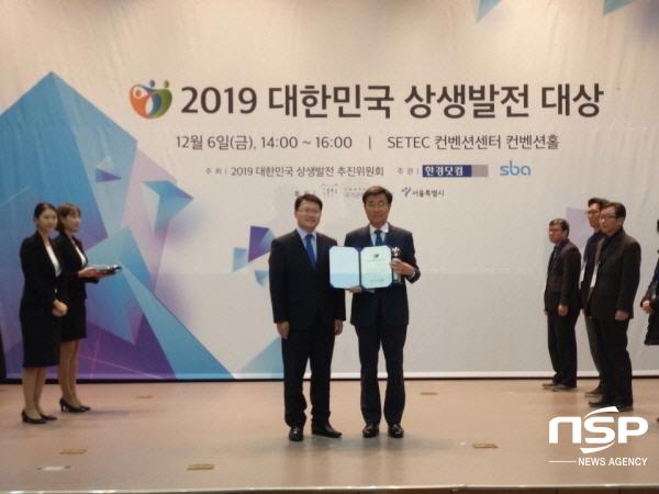 의성군은 6일 국가균형발전위원회와 서울시가 공동 후원하고 대한민국 상생발전 추진위원회가 주최한 2019 대한민국 상생발전 대상 에서 청년부문 대상을 수상했다. (사진 = 의성군)