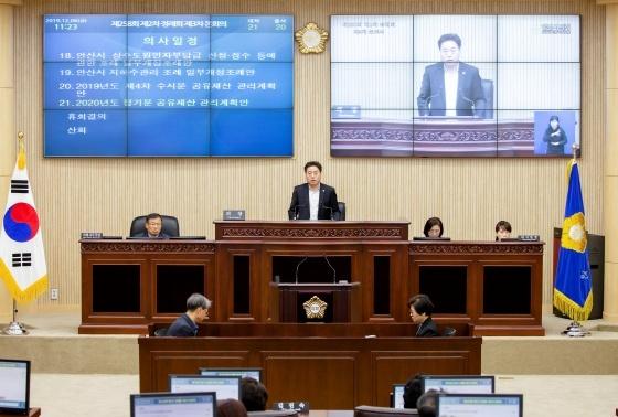 안산시의회가 최근 제258회 제2차 정례회 제3차 본회의를 열어 안건을 의결했다. (사진 = 안산시의회)