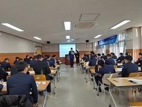 군산대, 학군사관후보생 직무기반 목표설정 프로그램 운영