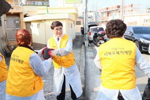 [NSP PHOTO]목포복지재단, 연말 저소득층 가구 지원
