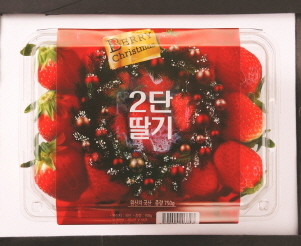 크리스마스 딸기 (사진 = 이마트 제공)