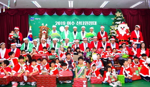 [NSP PHOTO]여수시 산타원정대 행사 '열어'