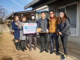 [NSP PHOTO]한국자유총연맹 광양시 여성회, 독거노인에 사랑 나눔