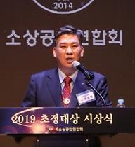 """[NSP PHOTO]최승재 소상공인연합회장, """"총선·소상공인 우선하는 정치인 선택"""""""