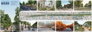 [NSP PHOTO]서울시, 국회대로 7.6㎞ 선형공원 밑그림 공개