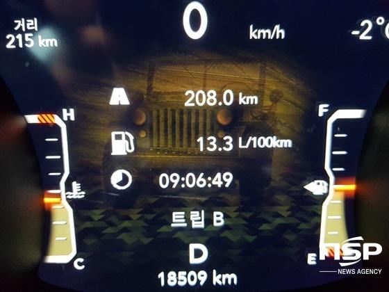 총 208.0km 구간 시승후 실제 연비 7.5km/ℓ(13.3km/100ℓ)기록 (사진 = 강은태 기자)