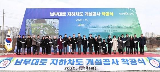 [포토]천안시, 316억원 남부대로 공사 착공