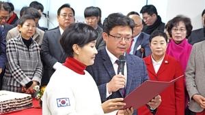 [포토]자유한국당, 서울시당 청년위원장에 강명구 영등포갑 국회의원 예비후보 임명