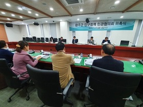[NSP PHOTO]완주군, 인구정책 민관협의회 위원 15명 위촉