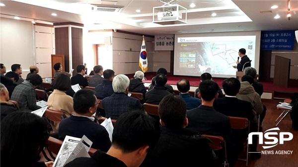 장흥군이 최근 개최한 장흥읍 농촌중심지활성화사업 설명회. (사진 = 장흥군)