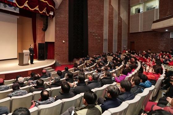 한국마사회의 자회사 주요 근로 조건 설명회 개최 모습 (사진 = 한국마사회)