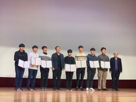 [NSP PHOTO]시흥시, 2019 시흥영재교육원 수료식 개최