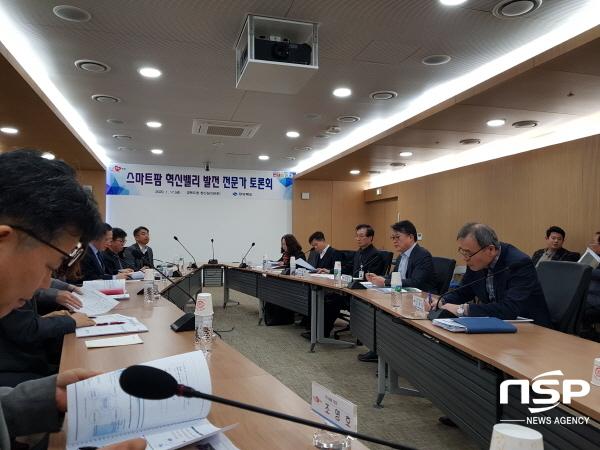 [포토]경북도, 경북형 스마트팜 모델 구축