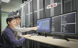 [NSP PHOTO]SKT, 상용망서 '순(純) 5G' 통신 성공…삼성·에릭슨 등 5G 장비 이용...