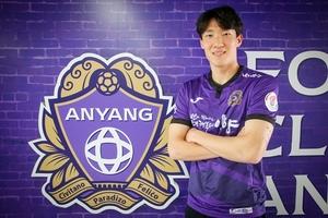 [NSP PHOTO]FC안양, '전남' FW 김경민 임대영입