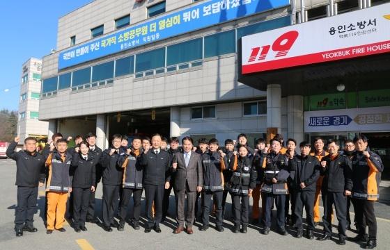 21일 용인소방서에서 백군기 용인시장과 이경호 서장, 소방대원들과 기념촬영. (사진 = 용인소방서)
