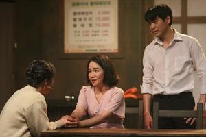 [포토]뮤지컬 '플랫폼', 2월 7일 개막..본에스티스 후원