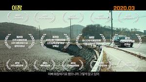 [포토]'이장' 3월 초 개봉…티저예고편 공개