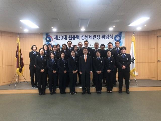 최근 열린 제30대 원용택 성남세관장 취임식후 기념촬영. (사진 = 성남세관)