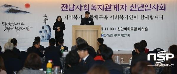 장석웅 전남교육감이 지난 21일 열린 전남 사회복지 관계자 신년인사회에서 축사를 하고 있다. (사진 = 전남교육청)