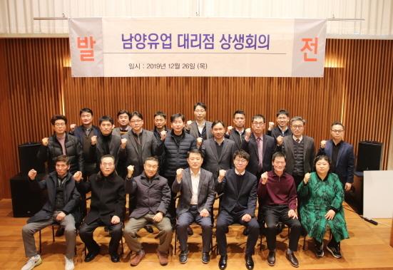 남양유업 대표이사 및 임직원, 대리점주들이 다같이 단체사진을 찍고 있는모습(첫째줄 가운데 이광범 대표이사) (사진 = 남양유업 제공)