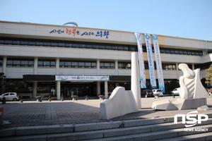 [포토]의왕시, 설 연휴 10개 대책반 운영