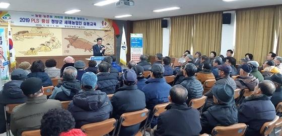 ▲청양군이 10개 읍·면 군민을 대상으로 농업인실용교육을 갖는다. (사진 = 청양군)