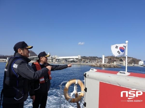 [포토]윤병두 동해해경청장, 설 연휴 해상 '치안현장' 점검