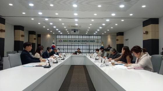 22일 김포시청 소통실에서 살기 좋은 마을만들기 위원회가 진행되고 있다. (사진 = 김포시)