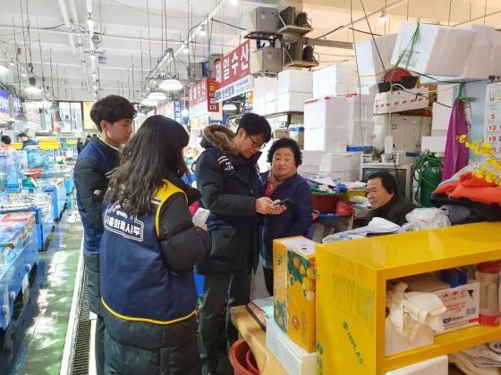 시흥시 오이도전통수산시장에서 모바일시루 활성화 캠페인이 진행되고 있다. (사진 = 시흥시)
