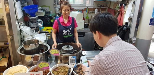 시민들이 시흥시 삼미전통시장 노점상에서 모바일시루로 결제를 하고 있다. (사진 = 시흥시)