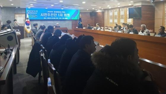 곽상욱 오산시장(가운데) 주재로 정월대보름 행사 추진단 회의가 진행되고 있는 모습. (사진 = 오산시)