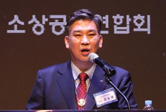 최승재 소상공인연합회장 (사진 = 소상공인연합회)