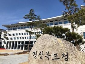 [NSP PHOTO]경북도, 소상공인 지원 통해 '코로나바이러스' 극복 나서
