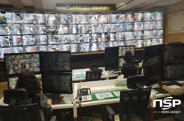 경상북도교육청은 지난해 초등학교 CCTV 실시간 모니터링을 통해 초등학교 안전사고 336건을 예방하는 성과를 거뒀다고 14일 밝혔다 (사진 = 경상북도교육청)