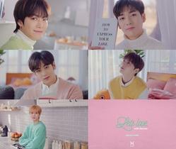 [포토]뉴이스트, 14일 컬래버 음원 'Let's Love' 발매