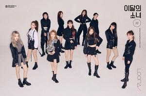[포토]이달의 소녀, '케이콘 2020 재팬' 라인업 합류..다음 달 5일 무대 출격