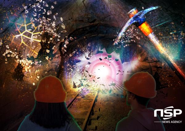 문경시는 문경석탄박물관 내 은성갱도를 첨단 ICT 기술을 적용한 가상현실 실감콘텐츠 체험시설로 구축할 계획이다.
