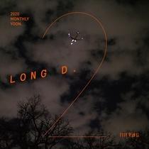 [포토]'월간 윤종신' 2월호 'Long D.' 17일 공개