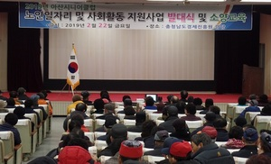 [NSP PHOTO]아산시, 노인일자리·사회활동 지원사업 확대