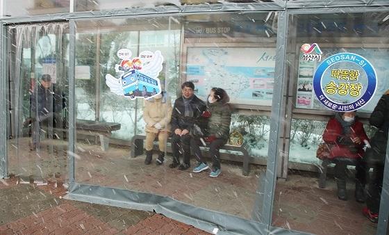 ▲서산시가 관내 버스 승강장 65개소를 따뜻한 승강장으로 운영하고 있다. (사진 = 서산시)