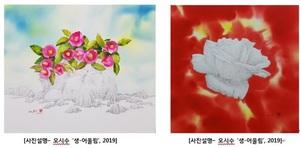 [포토]유디갤러리, 서양화가 오시수 개인전 개최