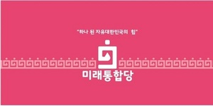 """[포토]김재원 통합당 정책위의장, """"문 정부 출범 이후 경제 후퇴 거듭 중이다"""""""
