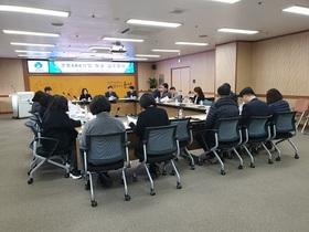 [포토]군산시, 생활SOC 복합화 사업발굴 실무회의 개최