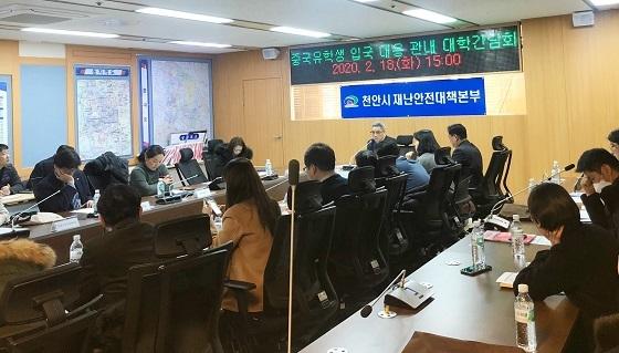 ▲천안시가 새 학기를 맞아 입국하는 중국인 유학생을 대상으로 자율격리를 시행한다. (사진 = 천안시)
