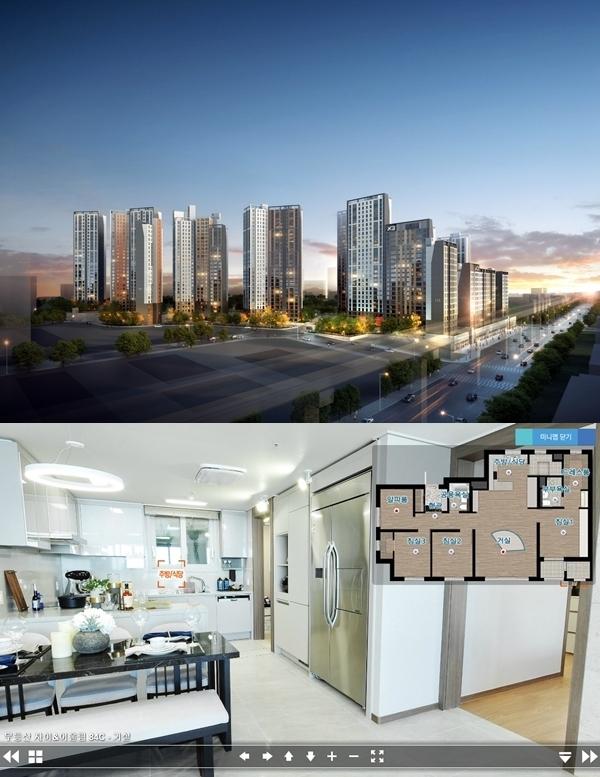 위에서부터 청라힐스자이 투시도, 사이버 견본주택 예시 (이미지=GS건설)