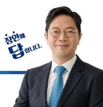 [NSP PHOTO]김승원 수원갑 예비후보, 장안구민께 약속드리는 8대 공약 발표